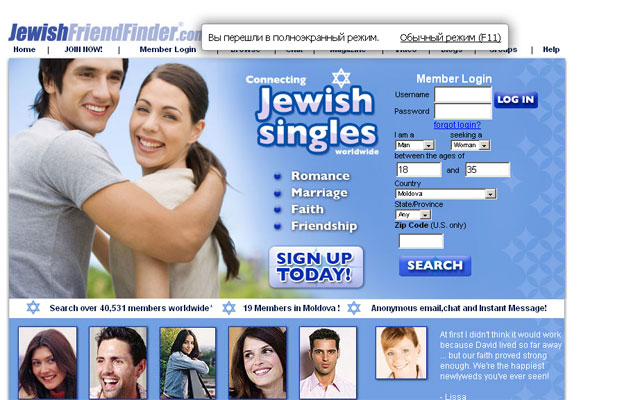 Founder of Jzoog Online Jewish dating site