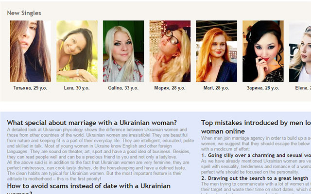 marriage-with-a-ukrainian-woman
